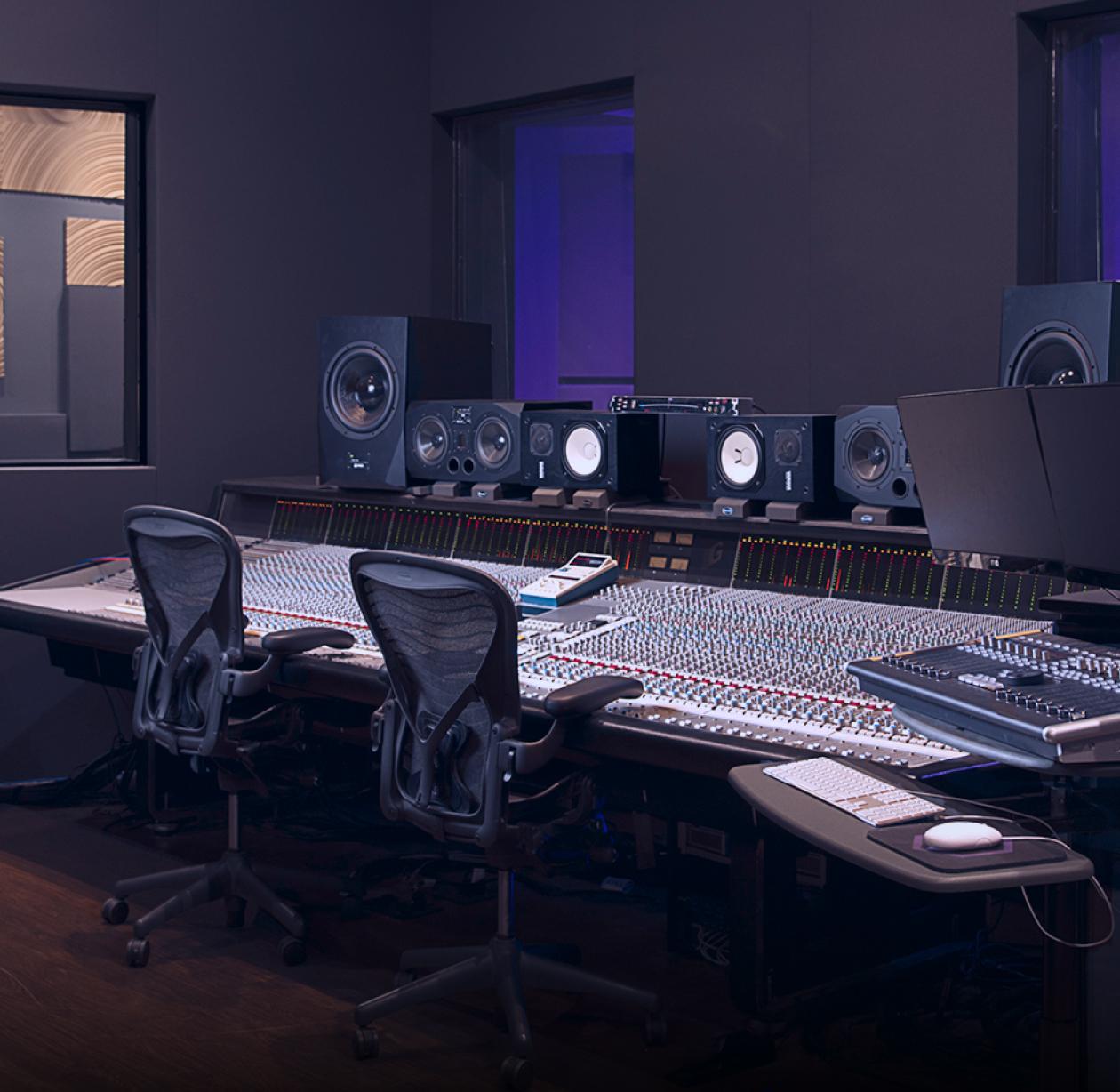 Inginerie audio
